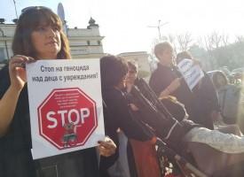 Над 50 души от Пазарджик на протеста в София