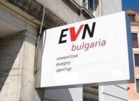 EVN България със съвети към клиентите при по-дълго отсъствие от дома през празничните дни