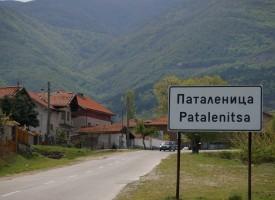 Родолюбие: Поставят табели на местата където са били старите храмове на Паталеница