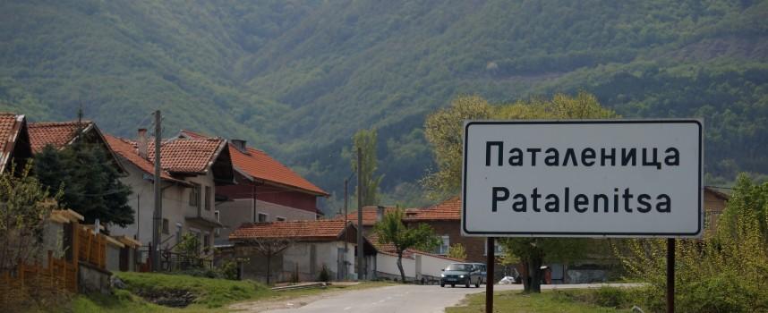Правителството прехвърли помпена станция Ляхово на Министерството на земеделието