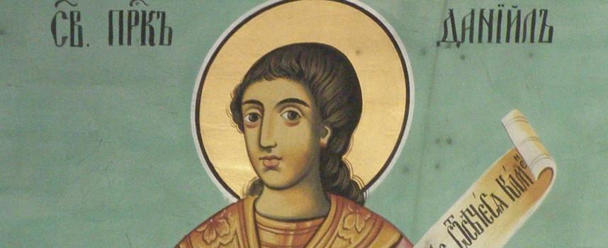Почитаме днес четвъртия от пророците – св. Даниил