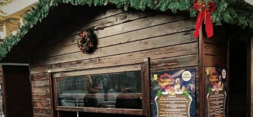 Коледният базар отвори, народът се радва