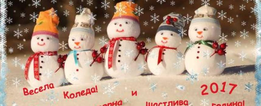 Музеят в Пазарджик затваря за празниците