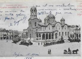 Майсторът на колбасите от Панагюрище Христо Докузанов бил благодетел за бедни и студенти