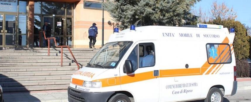 В навечерието на Рождество: Бергамо изпрати линейка на Септември