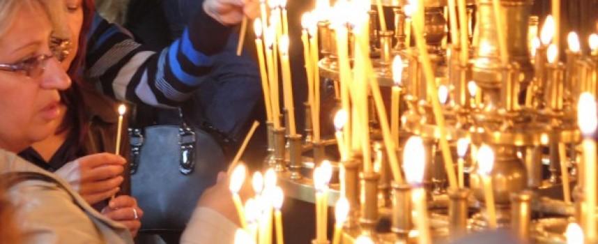 В община Пазарджик: 5854 семейства празнуват имен ден