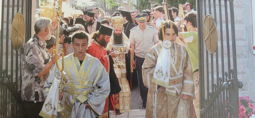 В Брацигово: Новоизбраният президент ген. Радев охранявал мощите на Йоан Кръстител