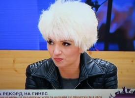 Ваня Иванова: Взех решението за рекода в салона си в Ивайло, аз го поставих