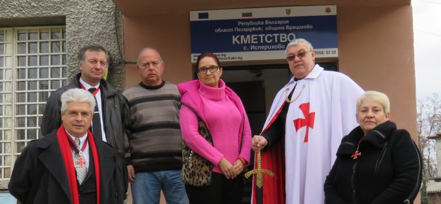 Тамплиери направиха дарение в Пещера, Исперихово и Козарско
