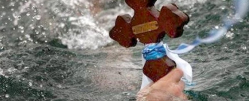 Йордановден е, налейте си светена вода от Църквата