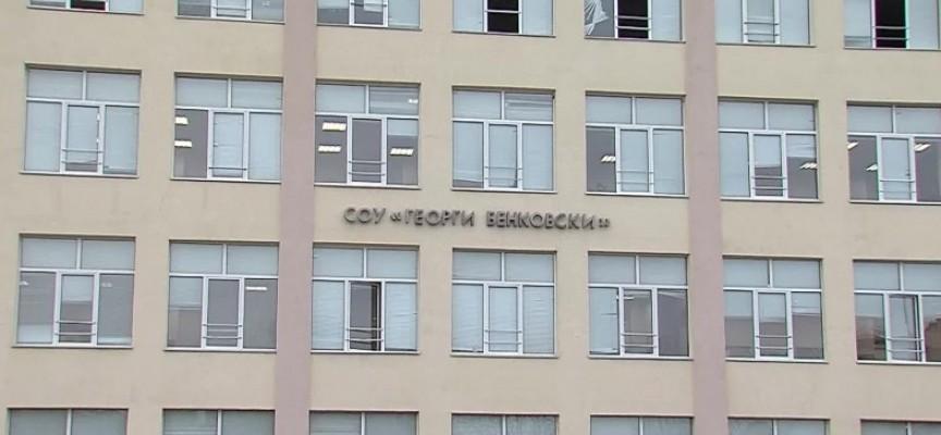 В Пазарджик: Общежитие и четири училища ще бъдат обновени с европари