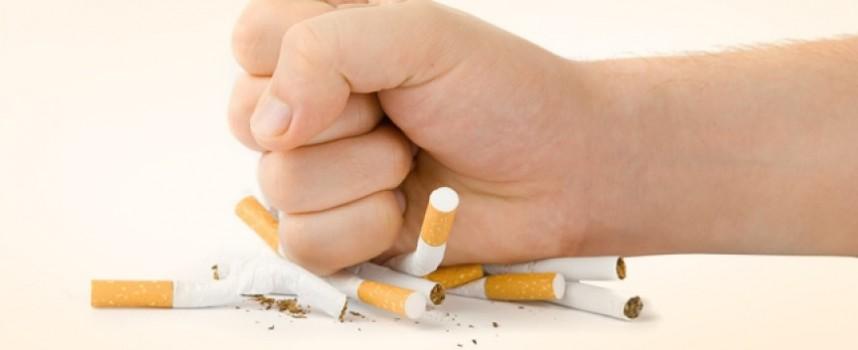 УТРЕ: Световен ден без тютюнев дим, направете опит да спрете цигарите