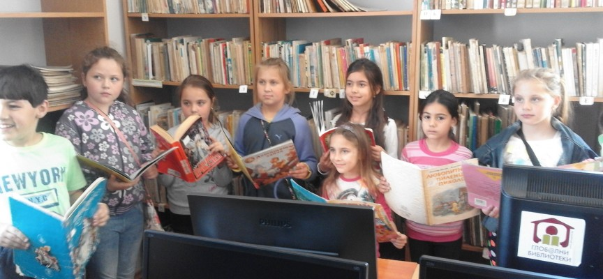 """В събота: Библиотеката в Калугерово организира """"Нощ на четенето"""""""