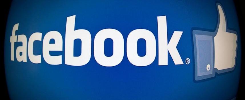 Facebook стартира проект в подкрепа на журналистиката