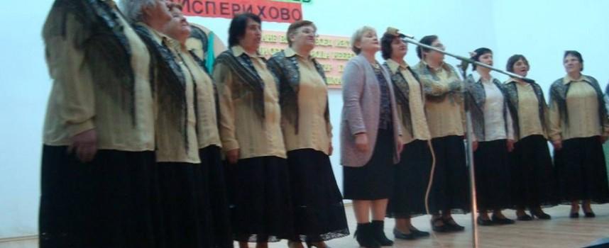 120 години училище отбелязаха в Исперихово, над 120 са били учителите в него