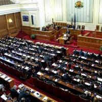 Ето как изглежда депутатът Тодор Василев от ИТН, днес стана ясно, че Народното събрание се разпуска идната седмица