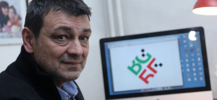 Радиловец направи логото за българското председателство на ЕС