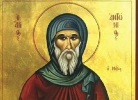 891 домакинства празнуват днес Антоновден в община Пазарджик