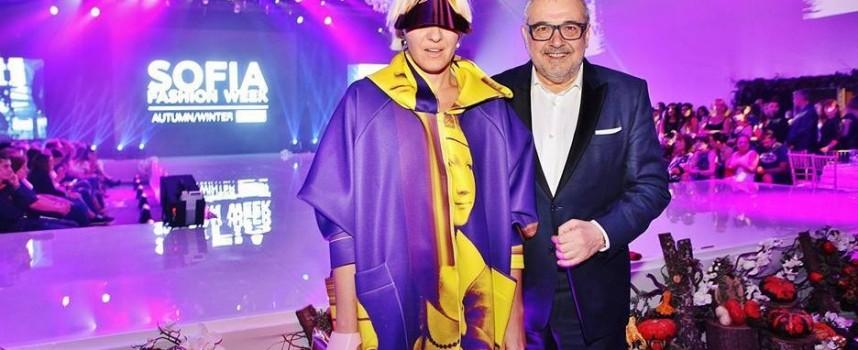 Доротея Царска прослави Бъта с модна колекция по картини на Леонардо