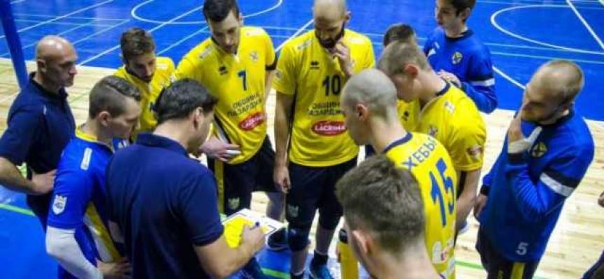 Волейболистите ни тръгват утре за Белоградчик, започва вторият полусезон
