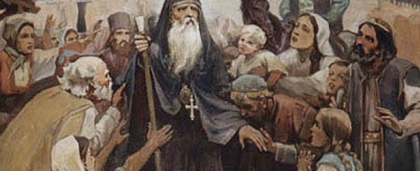 Почитаме днес Св. патриарх Евтимий Търновски
