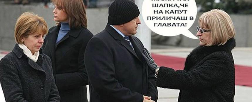 Фейсбук попиля от майтапи необичайната шапка на премиера в оставка Борисов