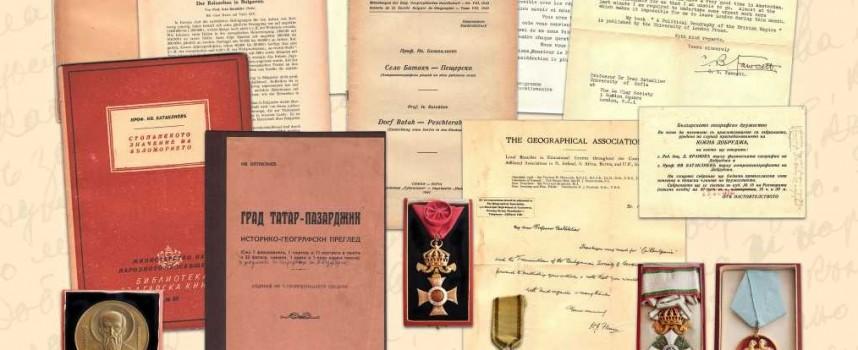 Във вторник: Откриват изложба за проф. Иван Батаклиев с нови свидетелсва