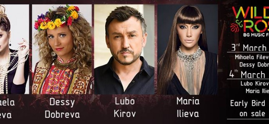 В Лондон: Лазар Вълчев ще бъде водещ на Wild Rose BG Music Festival