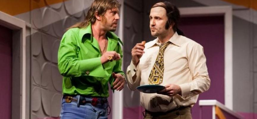 """Театър """"Константин Величков"""": Какво можем да гледаме през февруари?"""