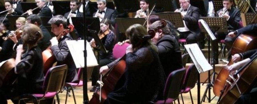 Снощи: С грандиозен концерт бяха закрити 42-рите Зимни музикални вечери