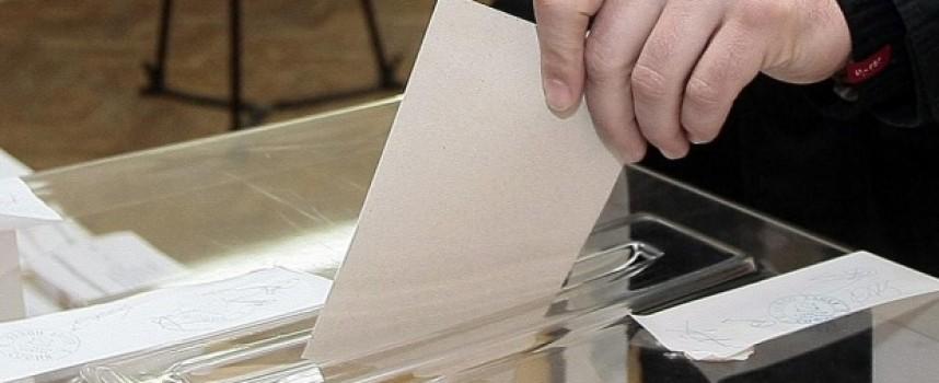 Проверете дали ви има в списъка за гласуване и в коя секция сте
