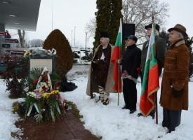Минута мълчание за освободителите на Пазарджик