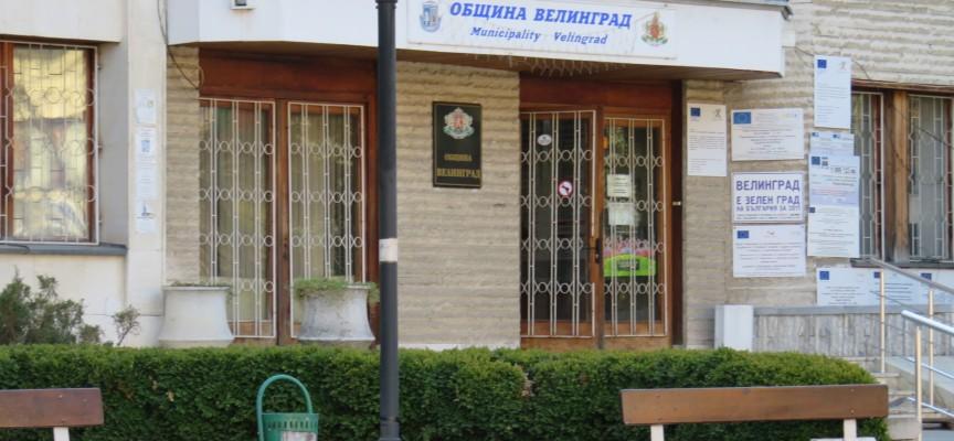 Велинград влиза в кадастралната карта на България, започват измервания