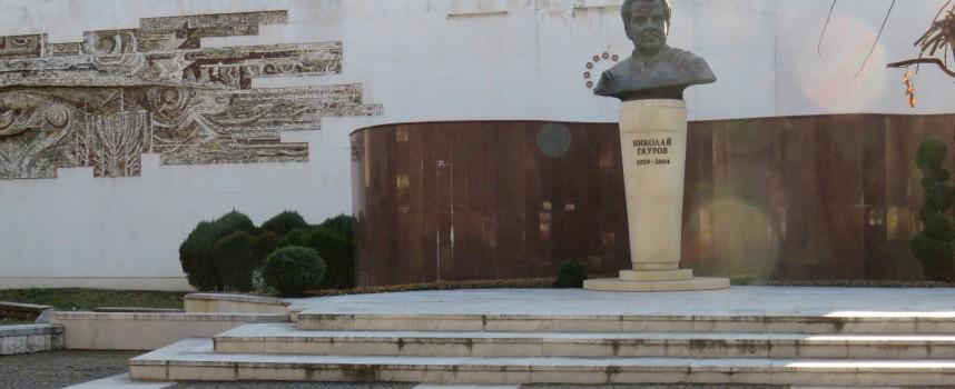 Във Велинград: Обявиха програмата за Бабинден, вижте я