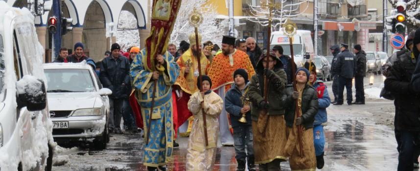 Вижте цялото Богоявленско шествие в Пазарджик