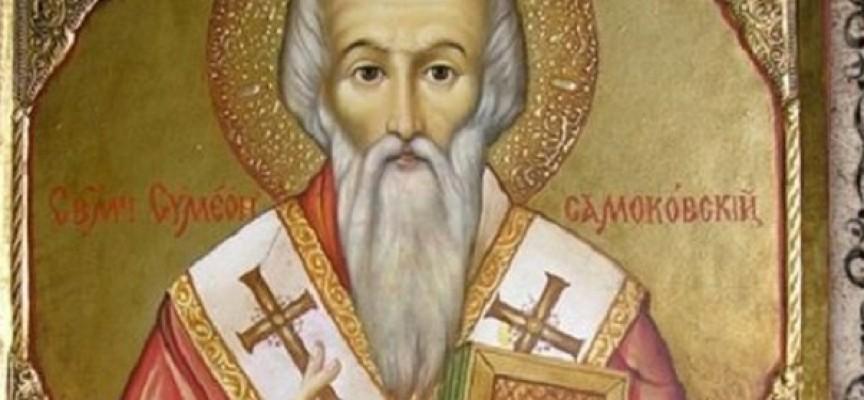 Днес църквата почита Свети Симеон Богопримирец, имен ден празнуват Симеон, Симеона, Моника, Моньо