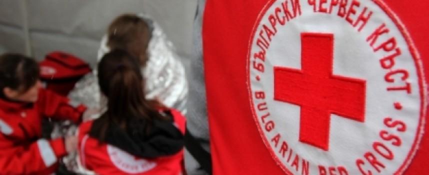 В петък: БЧК раздава хранителните пакети в Батак, Пещера и Септември