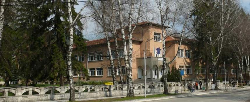 """На вниманието на училищата: Състезание """"Евроскола"""" на ЕП за областите Пазарджик и Пловдив"""