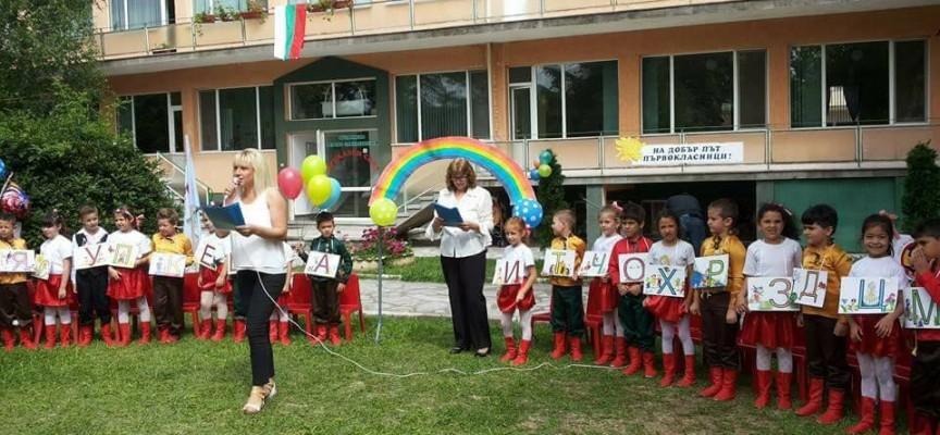 В Септември: Пореден опит за внушаване на страх по повод на детските градини