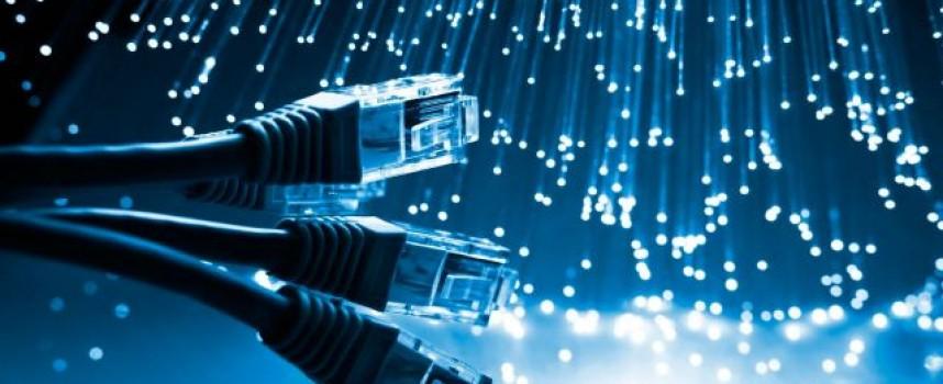 7 февруари е световният ден на Интернет сигурността