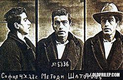 07Metodi_Shatorov_4_November_1928