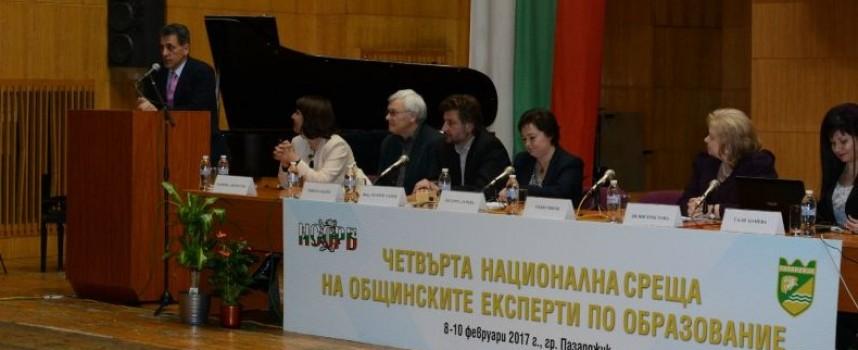 Кметът Тодор Попов приветства участниците в Национална среща на експертите по образование