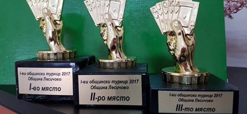 В Калугерово: Правят общински турнир по белот