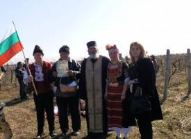 Традицията на Трифон Зарезан бе възстановена в Злокучене