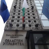 Областният управител върна решения на общинските съвети в Белово, Батак, Септември, Панагюрище и Сърница