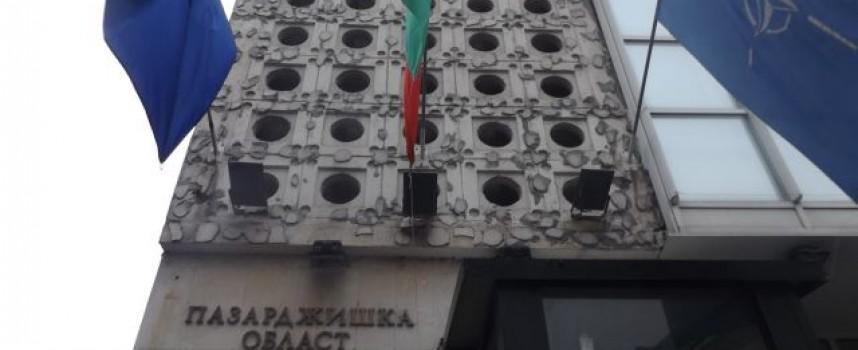 Областният управител Стефан Мирев насрочи консултации за състава на РИК Пазарджик