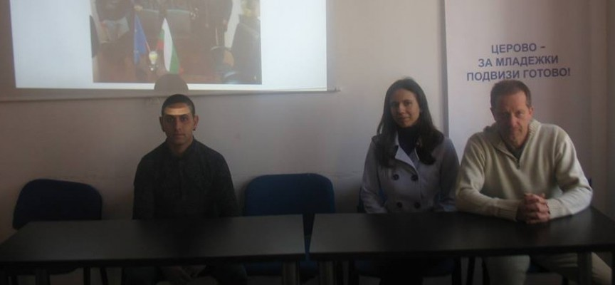 """Творчески празник ще се проведе в читалище """"Георги Бенковски"""" в Церово"""