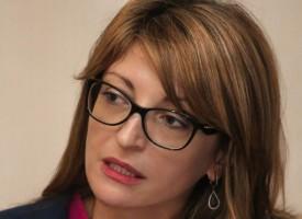 Екатерина Захариева става външен министър, Цачева я сменя в правосъдието