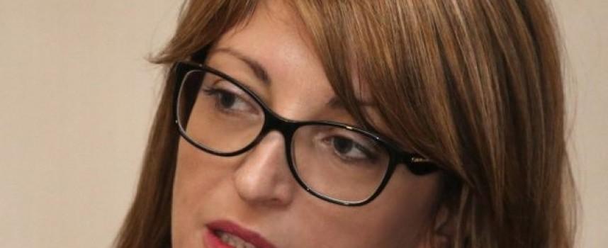 Екатерина Захариева с приемен ден за граждани в Пазарджик