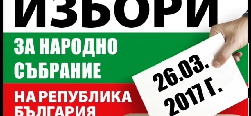 Нощта на загадките: Ето кои са сигурните депутати от 13 МИР – Пазарджик